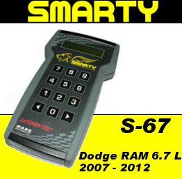Click to enter Smarty S-67 download page